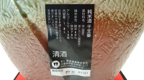 DSC_0033_R.JPG