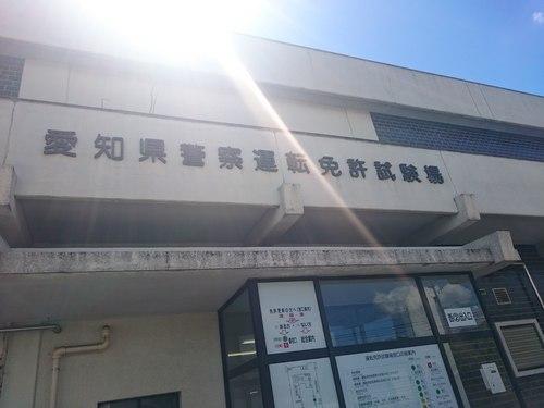DSC_0097_R.JPG