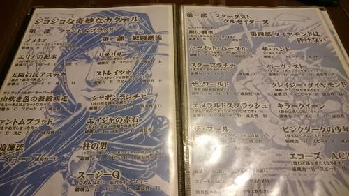 DSC_0188_R.JPG