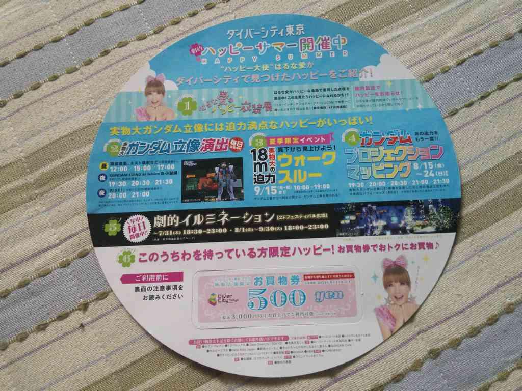 DSC_0325_R.JPG