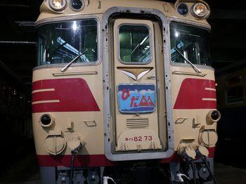P1060475_R.JPG