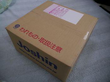 P1060875_R.JPG