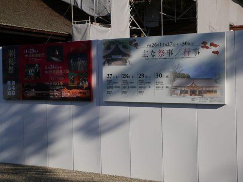 P1070974_R.JPG