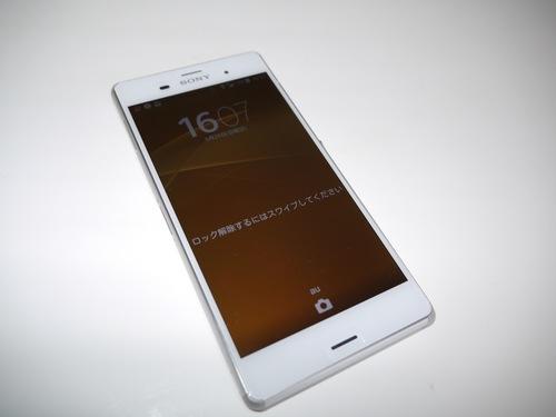P1080831_R.JPG
