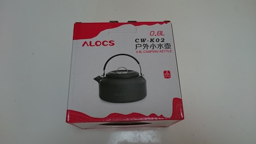 DSC_0052_R.JPG