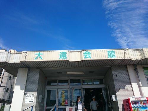 DSC_0141_R.JPG