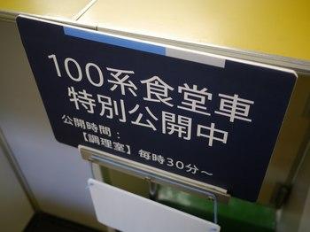 P1060464_R.JPG