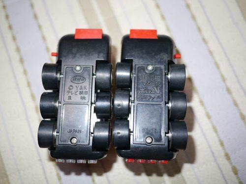 P1070944_R.JPG
